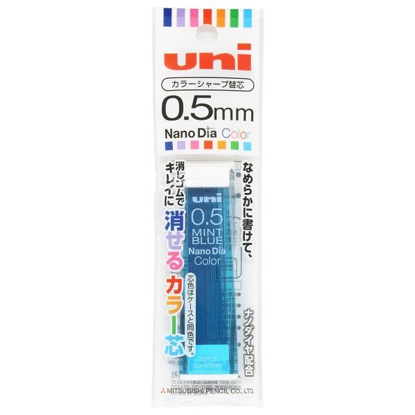 U05202NDC1PMB [ユニ ナノダイヤ カラー芯 0.5mm ミントブルー]