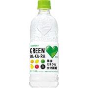 GREEN DAKARA 540mL×24本 [ペットボトル]
