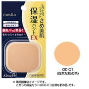 メディアモイストフィットパクトEX(レフィル) OC-C1 [パウダーファンデーション]