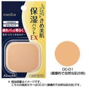 メディアモイストフィットパクトEX(レフィル) OC-D1 [パウダーファンデーション]