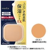 メディアモイストフィットパクトEX(レフィル) OC-E1 [パウダーファンデーション]