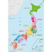L74-158 [ジグソーパズル 学べるパズル 日本の都道府県をおぼえよう 150ラージピース]