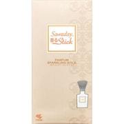 Sawaday 香るStick パルファム スパークリング ゴールド [70mL]