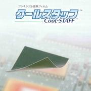 OKI-CS-15S [熱伝導シート]
