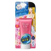 ビオレUV 限定 アクアリッチウォータリーエッセンス 麗しフローラルの香り SPF50+/PA++++ 50g [日焼け止め]