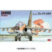 KPM4801 [1/48 エアクラフトシリーズ スホーイ Su-25UBK 複座練習機 レジンパーツ/エッチングパーツ/塗装マスクシール付属]