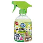 MR-874 [快適持続ミスト カモミールの香り 500ml]