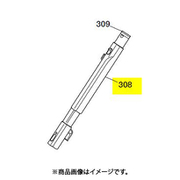 M11E16420 [掃除機用伸縮パイプ TC-FXB8P用]