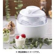 DL5929 [アイスクリームメーカー]