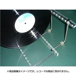 DS-10A [レコード乾燥台]