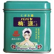 パパヤ桃源S 森林の香り [70g]