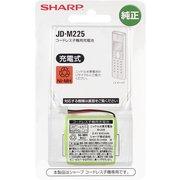JD-M225 [JD-XF1CLN/T用充電池]