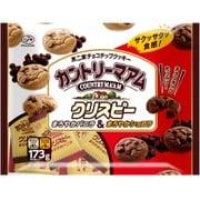 カントリーマアムクリスピーアソート バニラ&ショコラ 173g [菓子]