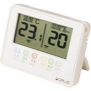 GRS102-01 [ポータブル デジタル温湿度計]