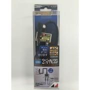 ED215 [4K8K放送対応 入力ケーブル1.5m付き 2分配器 1端子電通]