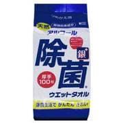 天然アルコール除菌 ウエットタオル詰替用 100枚