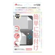 ANS-2D007 [Newニンテンドー2DS LL用液晶保護フィルム 自己吸着]