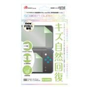 ANS-2D013 [Newニンテンドー2DS LL用液晶保護フィルム 自己吸着 傷修復]