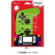 ANS-SW029GR [Switch Proコントローラ用 シリコンプロテクト(グリーン)]
