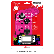 ANS-SW029PK [Switch Proコントローラ用 シリコンプロテクト(ピンク)]