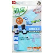 消臭衣類圧縮袋 トラベル用 M 2枚入り [収納用品]