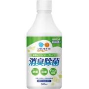 いきいきメイト 消臭除菌スプレー 爽やかな緑の香り つけかえ 500mL [衣類・布製品・空間用消臭剤]