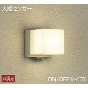 DWP-39655Y [人感センサー 屋外ブラケット]