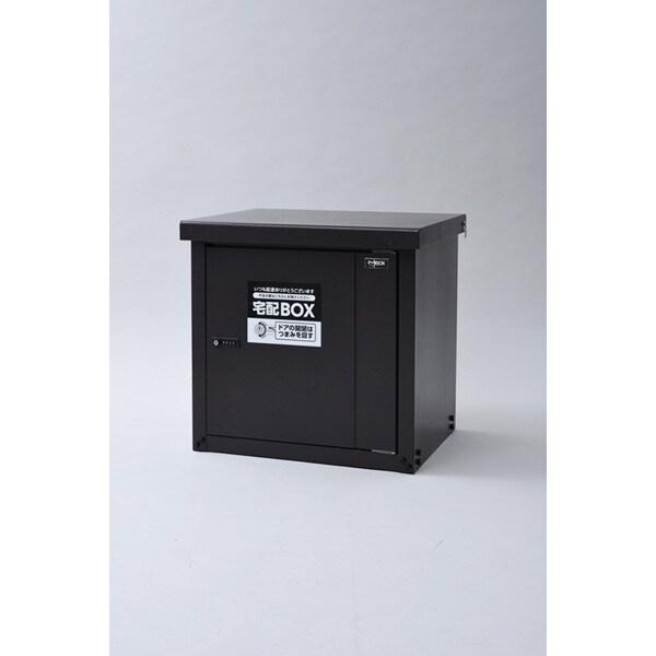 PBH-1 [宅配BOX P-BOX(ピーボ) 1BOXタイプ ダークブラウン]