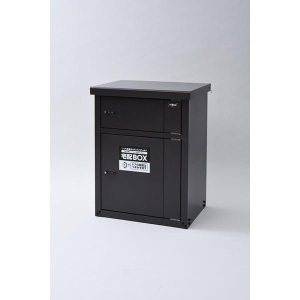 PBH-2 [宅配BOX P-BOX(ピーボ) 2BOXタイプ ダークブラウン]