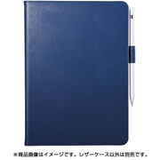 BSIPD1710CLSBL [iPad Pro 10.5インチ 2017年モデル スタンダードレザーケース ブルー]