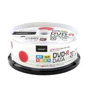 TYDR47JNPW20SP [TYシリーズ DVD-R データ用 16倍速 4.7GB 16倍速ウォーターシールド スピンドルケース 20枚]