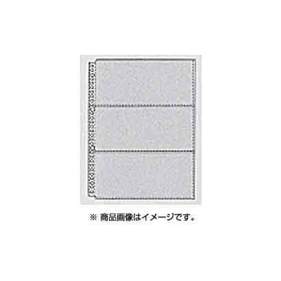 S-430 [リフィル ポケットリーフ A4 30穴 3段]