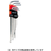 HGBL-2 [MCC 六角棒ボールポイントロング 2]
