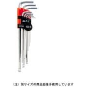 GBL-2.5 [MCC 六角棒ボールポイントロング 2.5 H]