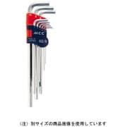 GSL-2.5 [MCC 六角棒スタンダードロング 2.5 H]