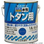 水性トタンA 青 1600mL