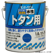 水性トタンA こげ茶 1600mL