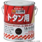油性トタンA 茶色 1600mL