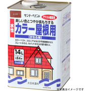 水性カラー屋根用 緑 14L