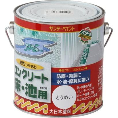 油性コンクリート床池 透明 700mL