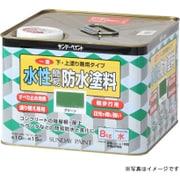 1液簡易防水 ライトグレー 8kg