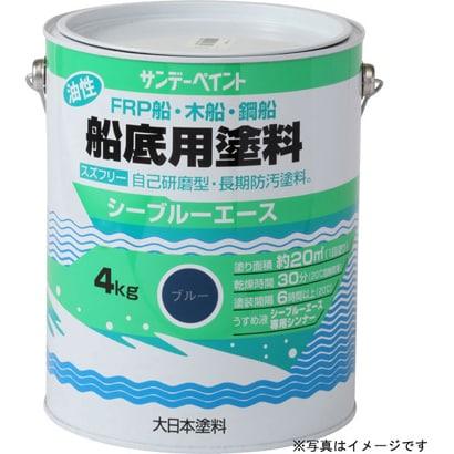 シーブルーエース油性船底塗料 レッド 4kg