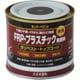 水性FRP塗料 黒 200mL