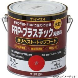 水性FRP塗料 黒 700mL