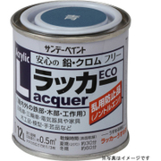 アクリルラッカーECO 白 80mL