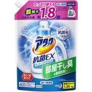アタック抗菌EX スーパークリアジェル 詰替 1350g [液体洗剤]