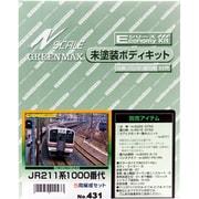 431 [Nゲージ 未塗装キット JR211系1000番代 5両編成セット]