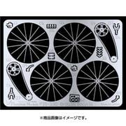 P35-131 [1/35 ディティールアップパーツ 自転車用スポーク用冶具セット]