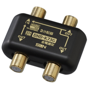 DHD-K73G-P [4K・8K対応 3分配器]