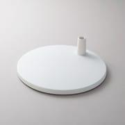 LEDスタンドライト Rebio (レビオ) 専用デスクベース ホワイト
